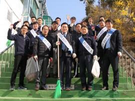 동작구시설관리공단, 새봄맞이 환경정비 봉사활동