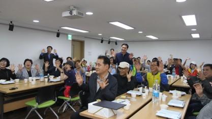 2019년 제2차 주차관리원 직무교육