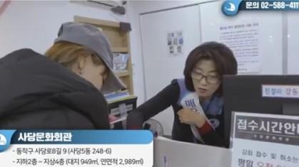 2018 사당문화회관 홍보 영상(1분)