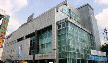 사당문화회관