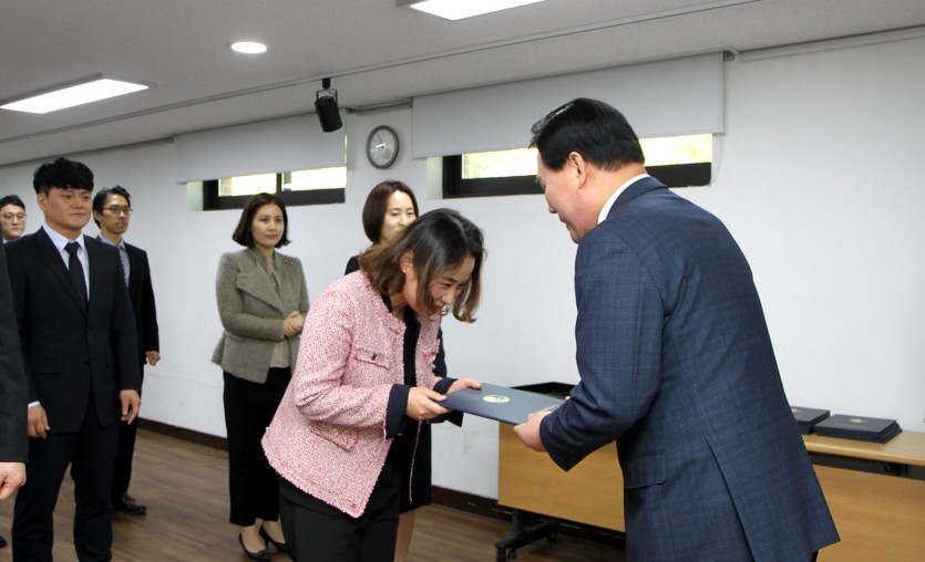 메인 2019년도 직원 승진 임용식