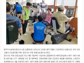 [동작신문]동작구시설관리공단