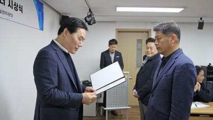 CCM최고사업장 및 우수 CS리더 시상식