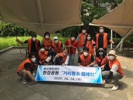 동작구시설관리공단, 흑석체육센터 지역주민 위한 생활 방역 강화