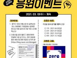 [수정] 소상공인-응원-포스터.jpg