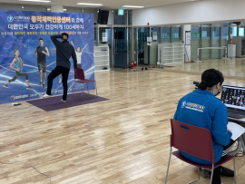 온라인 운동교실 (2).png