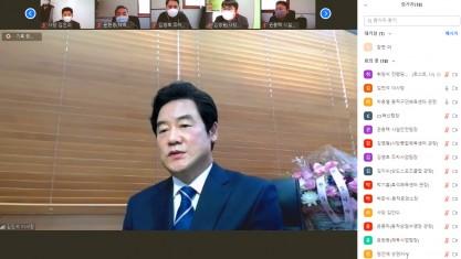 제10대 김민석 이사장 비대면 취임사