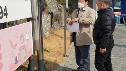 현수막게시대 안전관리 현장점검 실시