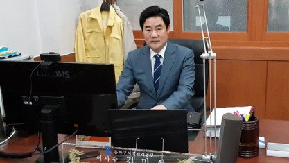 제10대 김민석 이사장 동작뉴스 취임 인터뷰
