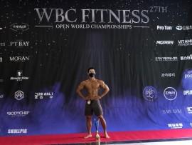 WBC 언론보도 사진.jpg