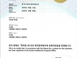 동작구시설관리공단 오세창 직원 '샤프형 커터 칼' 특허 등록