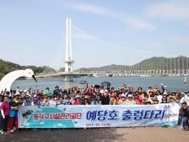 동작구시설관리공단, 제1차 문화이벤트 개최...