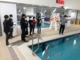 동작삼일수영장 고객안전을 위한 전직원 '수질관리교육'