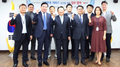 동작구시설관리공단-(주)농심 업무협약