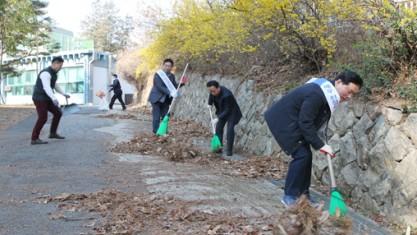 공단 봄맞이 환경정비