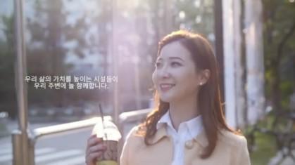 2018 동작구시설관리공단 홍보 영상(30초)