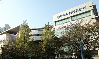 동작구민체육센터