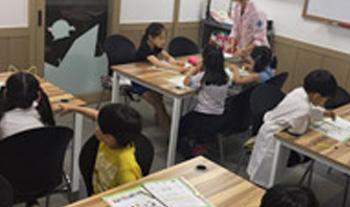 교육문화실 전경