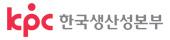 한국생산성본부 홈페이지 새창보기